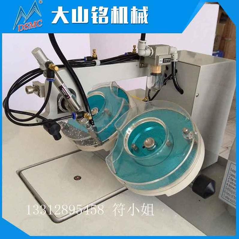 【企业集采】自动点钻机 双盘自动烫钻机 自动烫钻机