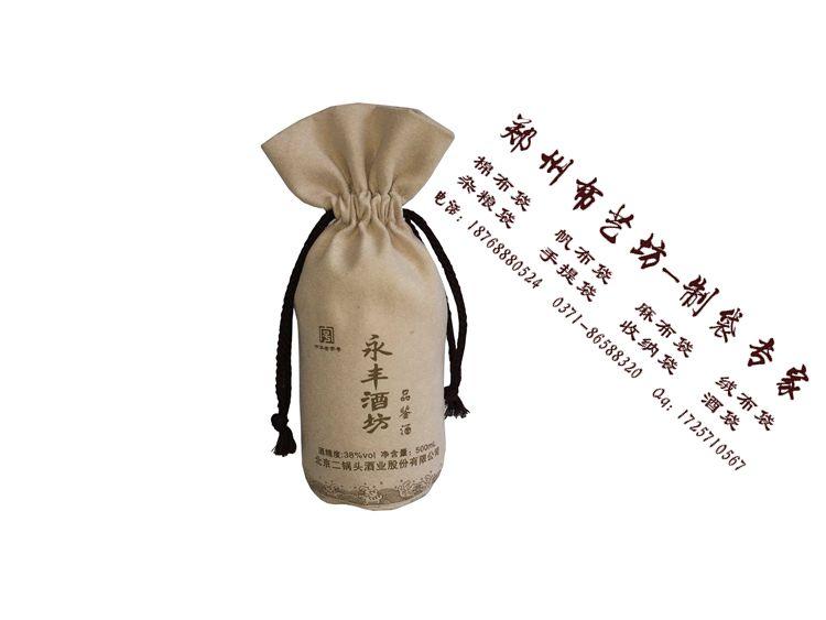 环保酒袋定做 麻布白酒包装袋流苏绳束口袋价格