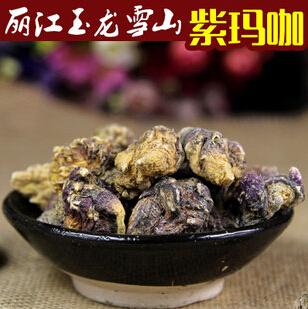 丽江玉龙雪山紫玛卡干果 秘鲁玛咖原种 maca 补肾天然保健食品