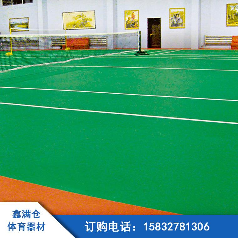 厂家直销 篮球场专用pvc运动地板 运动地板 体育馆地胶垫质量保证
