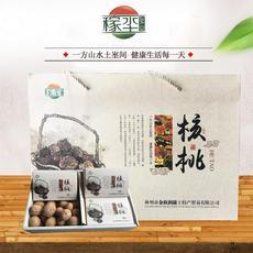 特产坚果美味营养核桃礼盒装