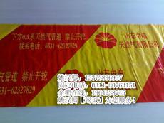 陕西施工单位专利产品黄色警示带//中石油管道警示带厂家、规格¥