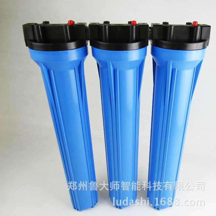 自动售水机前置滤筒 20寸滤瓶 商用机4分接口 售水机前置模块