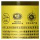 新品 祥宇橄榄油精品 特级初榨橄榄油250ml瓶 庄园直供 包邮