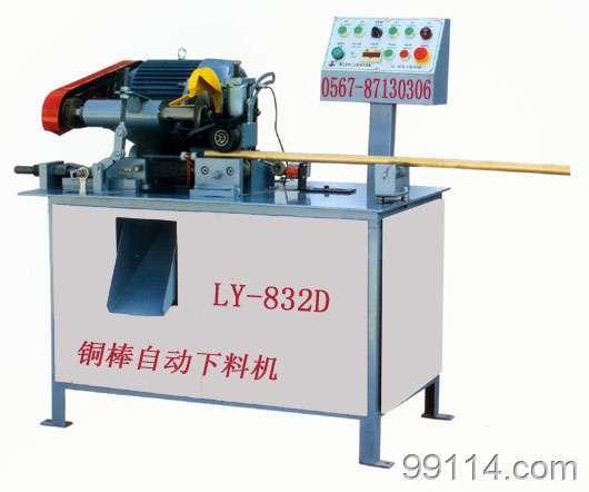 购买经济型铜棒自动下料机就到玉环力扬自动化设备厂