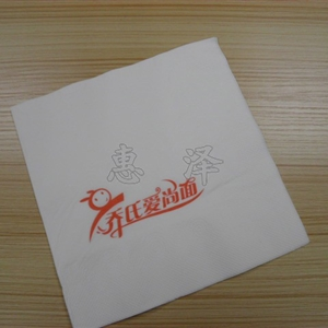 专业生产餐巾纸 高档咖啡厅方巾纸 酒店专用木浆餐巾厂家热销