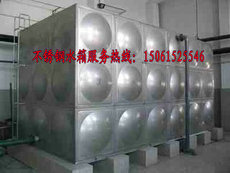 厂家直销各种方形不锈钢水箱