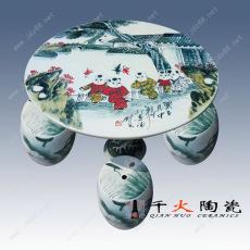 陶瓷凉桌凉凳