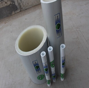 供应 ppr给水管 铝合金衬塑复合管 dn20-dn160
