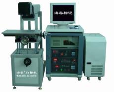 浙江50W半导体端泵激光打标机      激光打标机厂家