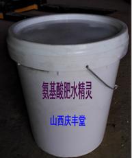 山西庆丰堂 氨基酸肥水精灵 FSJL 鱼药 针对水产养殖水体难肥易瘦的新产品 肥效持久