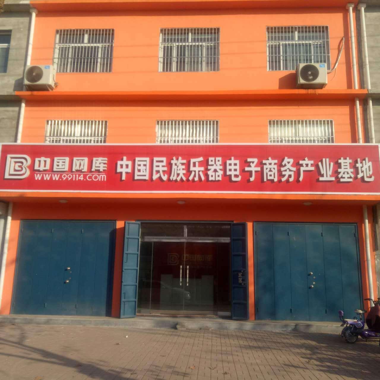 饶阳网库官方旗舰店