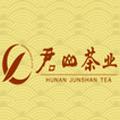 湖南省君山银针茶业有限公司