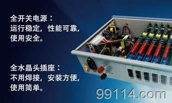 英德电话交换机批发,英德程控电话交换机安装