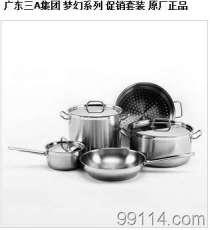 广东三A不锈钢厨具 批发零售 不锈钢炊具 不锈钢汤锅 炒锅 煎锅
