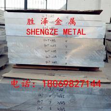 供应超硬铝7A09铝棒 铝板 规格齐全 可定尺切割