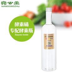 耐用酒柜装饰酒瓶塑料 透明蜂蜜瓶  带盖提手空瓶子 酵素分装瓶 饮料透明瓶生产加工