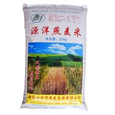 源洋 燕麦米  纯天然优质 无添加 绿色健康 五谷杂粮
