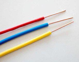 供应一般用途单芯硬导体无护套电缆