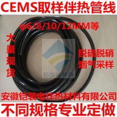 鎧裝生產取樣管線材質 電熱管分類 一體化電加熱管 煙氣電伴熱管線