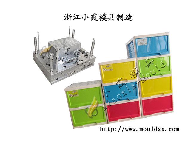 塑料制品注塑快餐箱模具