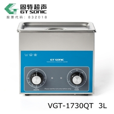 供应机械式超声波清洗机VGT-1730QT