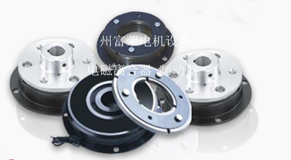 供应汽车发电机专用的电磁离合器BC-20,皮带轮