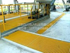 江阴百川供应玻璃钢走道板
