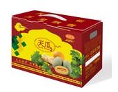 供应新疆有机天瓜礼盒 2个装约5斤