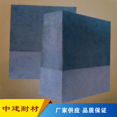 高荷软复合砖