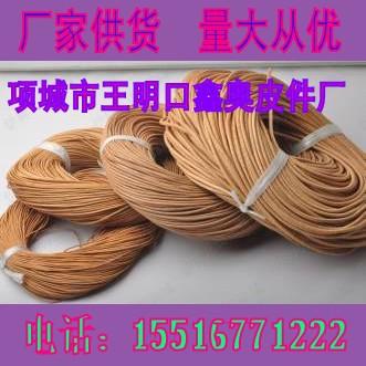 【厂家供应】黑色牛皮绳彩色牛皮绳环保牛皮绳1