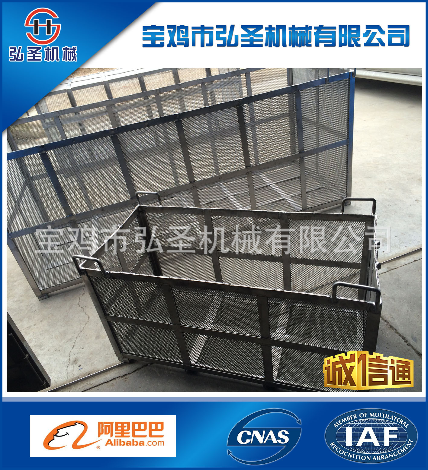 厂家直销 电镀钛蓝 非标钛合金钛篮 异型钛筐 钛材钛兰钛框加工