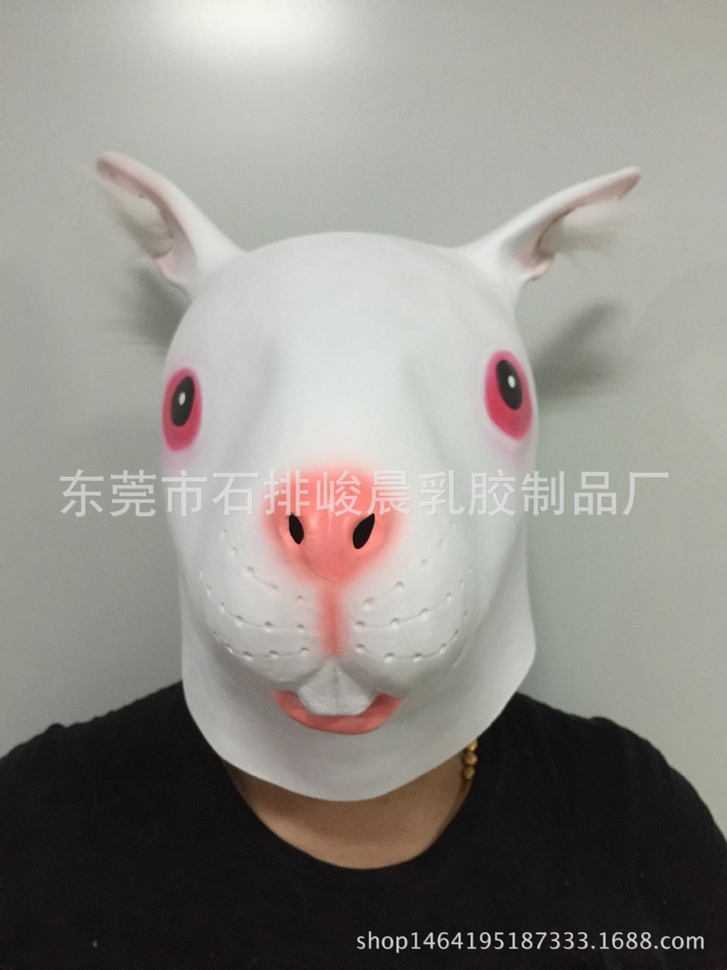 白色兔头乳胶面具 兔子头套ktv表演面具 万圣节动物面具 乳胶兔头