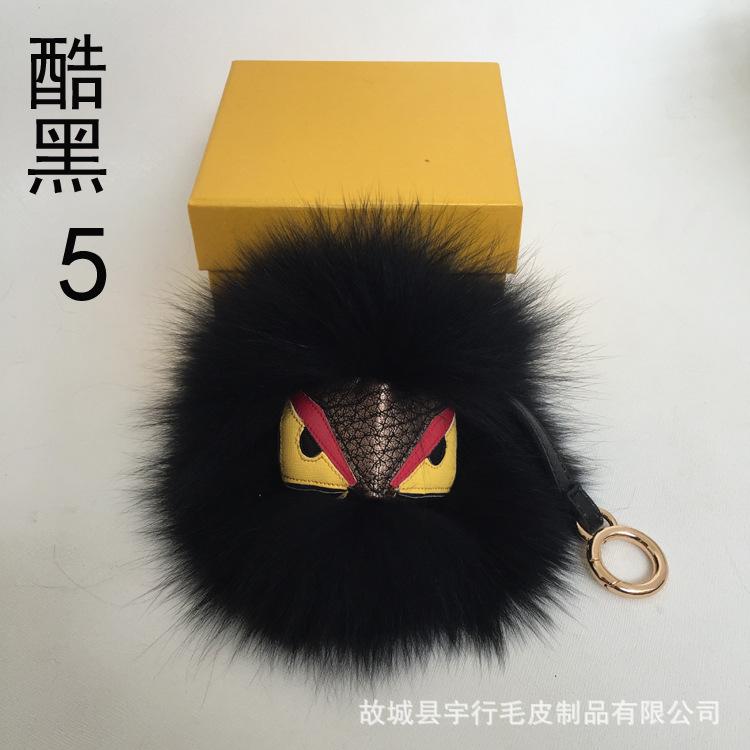 厂家批发包包挂件挂饰小怪兽狐狸真毛球汽车钥匙扣包包礼品礼物1