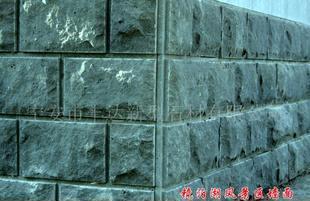 火山岩 玄武岩 洞石 石材 石料