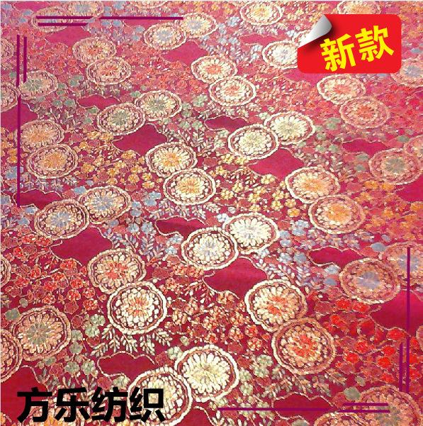 双圆铜板 花供应尼龙织锦缎面料唐装旗袍靠垫包装等丝绸