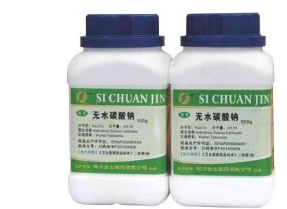 药用级无水碳酸钠制造