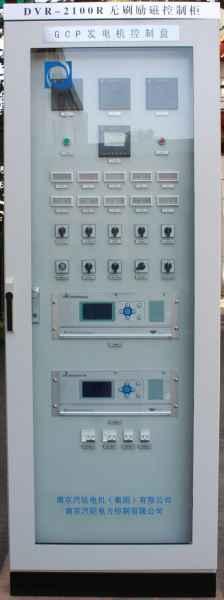 燃气轮发电机励磁价格