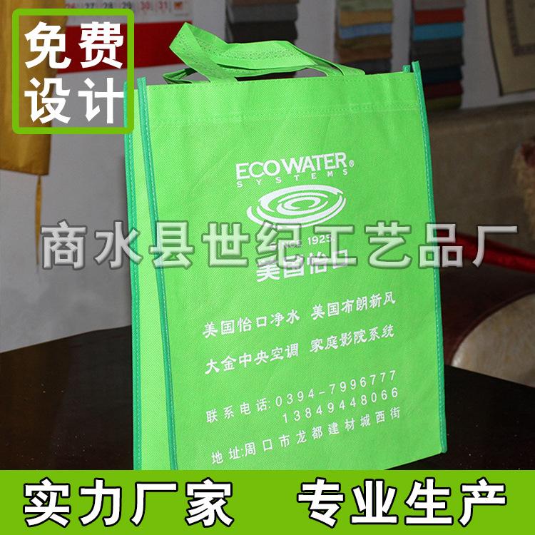 厂家加工定制覆膜手提袋 环保彩印手提袋 立体广告无纺布袋批发