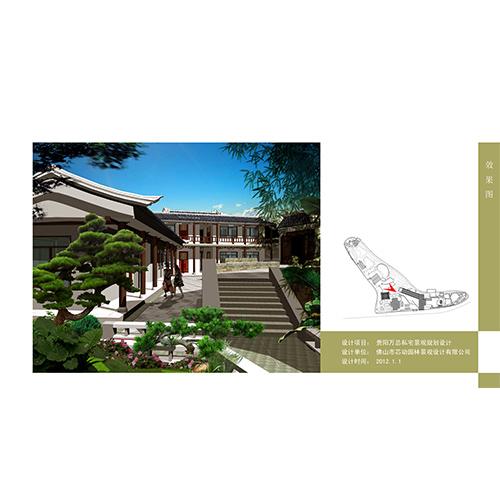 阳江私人会所景观设计,别墅景观设计工程