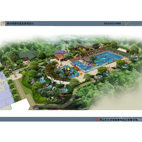 佛山温泉农庄设计,私人会所景观设计,景观设计工程