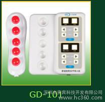 供应倍康健GD-102大连地区保健器材诚招代理经销