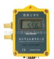 双路湿度记录仪ZDR-22
