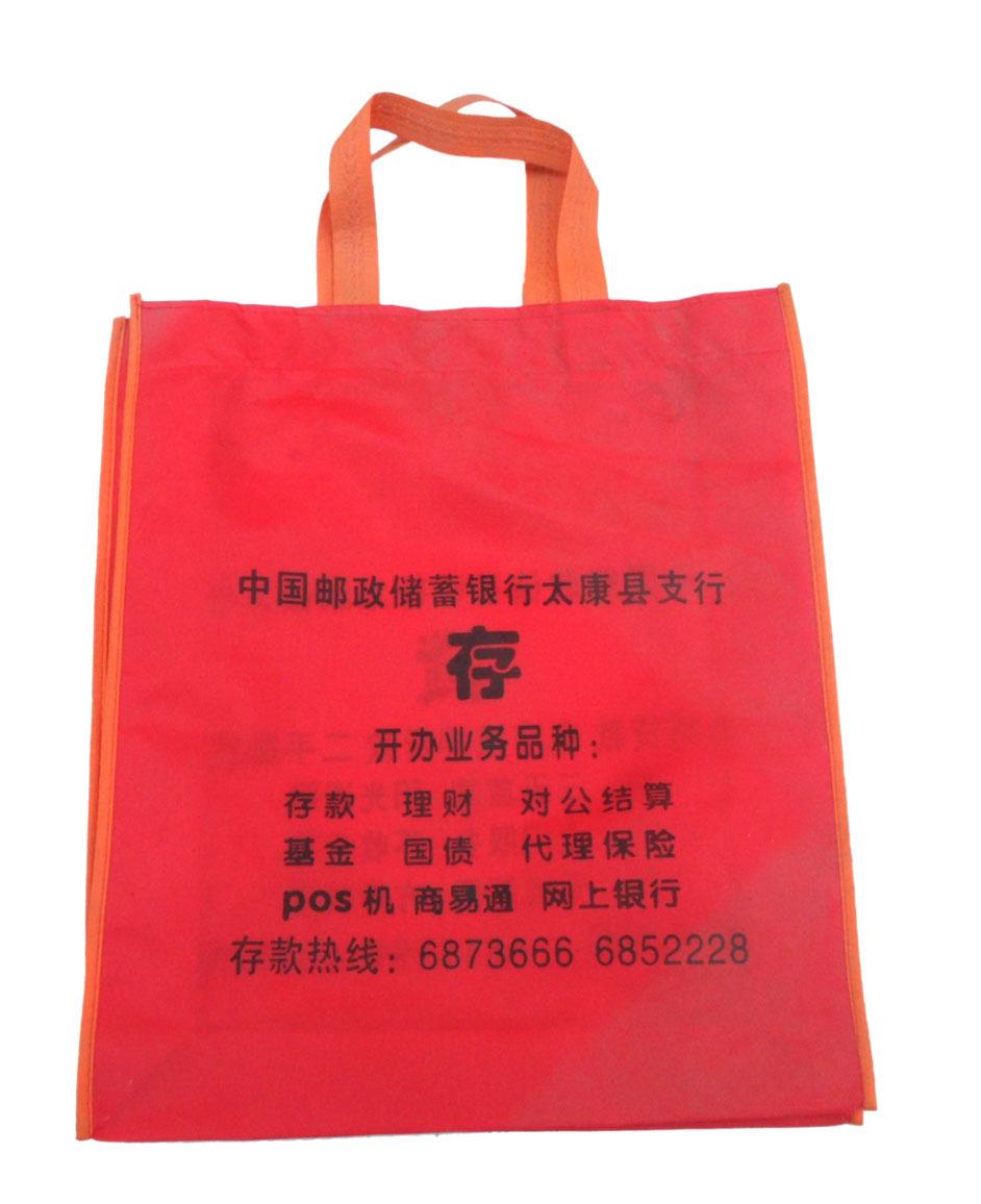 河南手提无纺布袋定制 平口水刺无纺布袋 环保超市购物袋可印LOGO