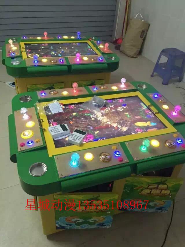 娱乐机_厂家直销17寸各种赛马游戏机 跑马投币游戏机 各种儿童娱乐机