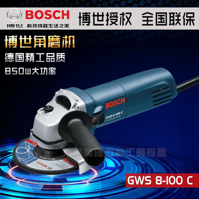 bosch角磨机博世gws8-100c原装博世角向磨光机大功率切割打磨机