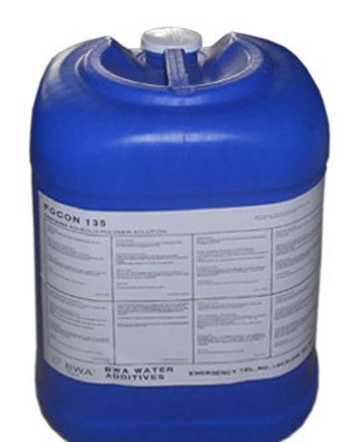 长期供应大湖Floclean MC20清洗剂 反渗透膜清洗剂
