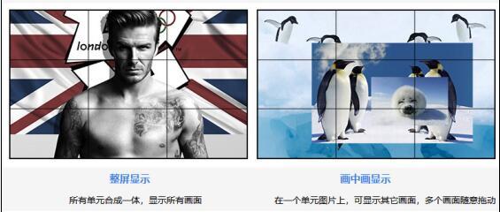 天津拼接屏——杭州性价比高的高清液晶拼接屏