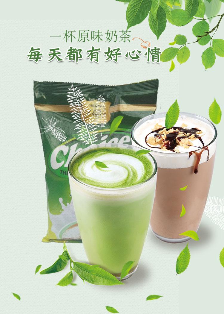 西安哪里有口碑好的奶茶原料供应——略阳奶茶原料加盟