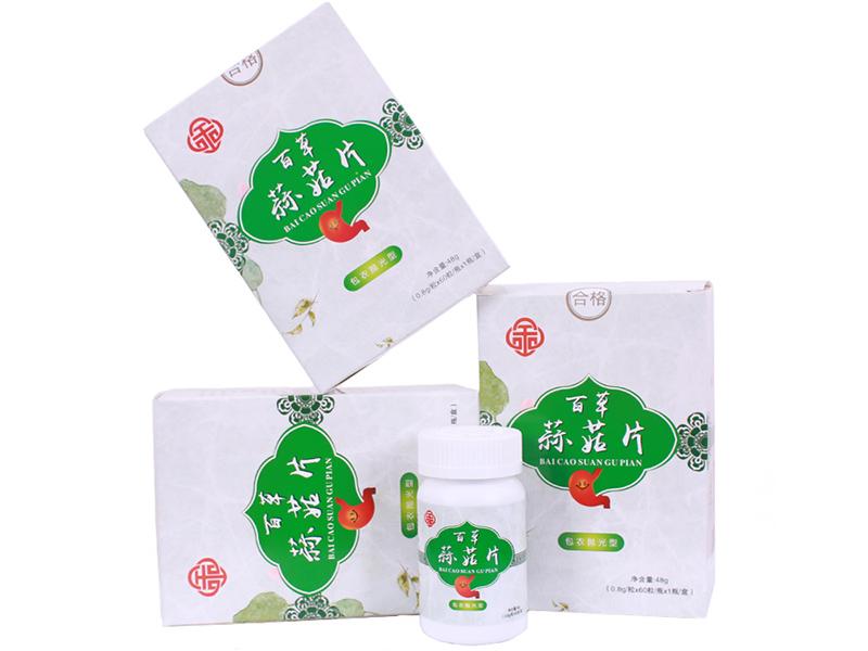 知名的百草蒜菇片品牌-便携式百草蒜菇片